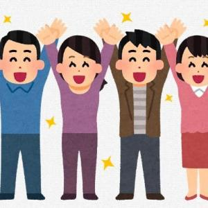 人気商品ランキング&縁起日のお知らせ   ラッキーショップ