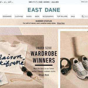 アメリカ発のメンズファッションの海外通販『East Dane』で有名ブランドの日本未入荷商品をお得に購入しよう