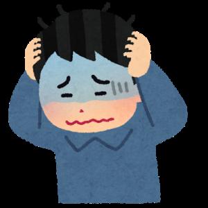 【振り返り】賃貸時代に感じた5つのストレス