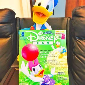 ディズニーファン2020.8月号発売