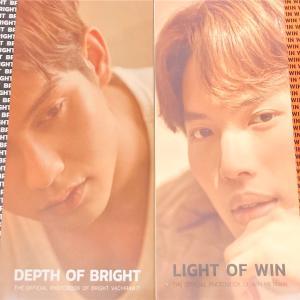 BrightWinの新作 公式写真集 届きました!!