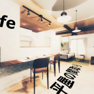 3LDK  25.55坪の平屋の間取り 「カフェ楓インテリア」で家族楽しく暮らしたい!