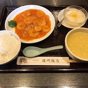 前橋で美味しい中華を食べるなら!本格中華をお手頃価格で食べられるお店/福州飯店