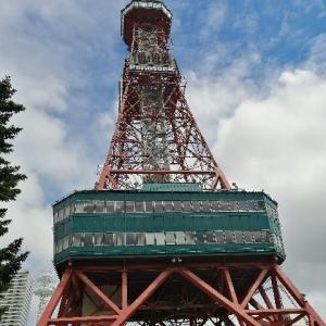 札幌テレビ塔に登ってみた