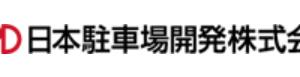 日本駐車場開発(2353)をクロス注文!