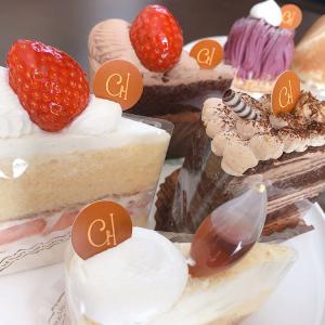 【足利 テイクアウト】洋菓子・ケーキ「Patisserie CHOU CHOU パティスリー シュシュ 本店」