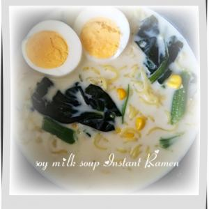 豆乳+味噌汁インスタントラーメン( ゚∀゚)o彡°