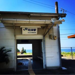 見老津駅~和歌山県の海の見える駅