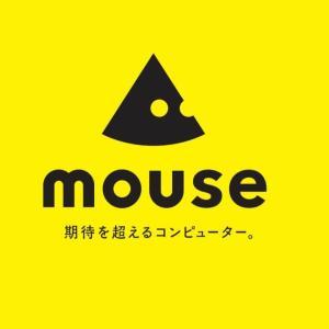 【徹底比較】マウスコンピューターPCの評判は?【使ってみた感想も】