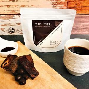 焙煎玄米粉「玄米コーヒー(玄神)」の魅力