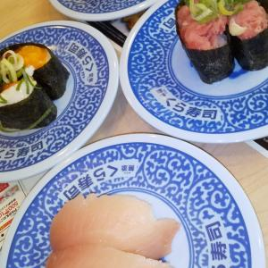 【くら寿司Go To Eat 食レポ 】3人家族で3000ポイント還元!3.074円(税込)に支払いがなるオーダーの内容を紹介!