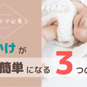 赤ちゃんへの声かけが苦手な人必見!簡単にできる3つのコツ