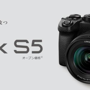 【カメラ】LUMIX S5発売 AF性能は?