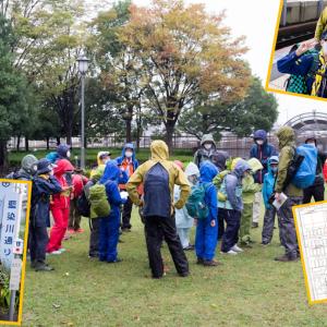 【報告】CS 座標軸ハイク in 荒川自然公園 2021/10/17