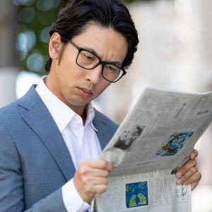 会社四季報を無料で読む方法(投資家と就活生に知ってほしい)