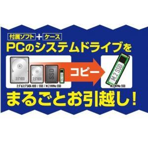 【30分でSSD換装】センチュリー 裸族のM.2 NVMe SSD ケースレビュー