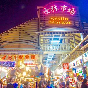 【旅行】セルフ後撮りもしたよ!まさにフォトジェニックな台湾旅行→3日目PM:淡水老街・士林夜市編