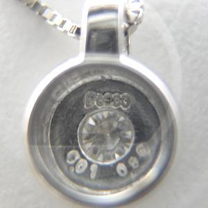 【刻印の世界No.8】数字の刻印はセッティングされた宝石の重さ