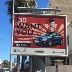 モロッコで現代自動車が旭日旗看板で宣伝