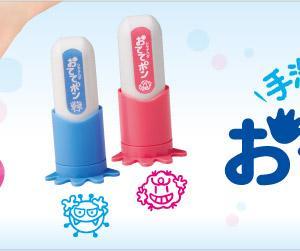 【新型コロナウイルス】子どもの手洗い練習に!大注目の「おててポン」の使い方《簡単・安全の3ステップ》