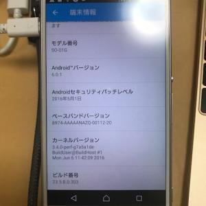 勢いで au版 Xperia Z3 SOL26 改 Unlocked & Rooted & SO-01G ROM 機にマシマロを食わせたら mineo AプランnanoSIMで通信できた