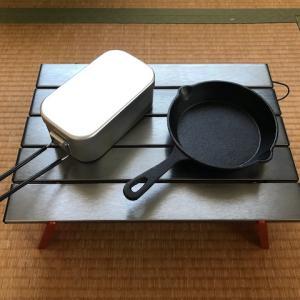 開封の儀!折り畳みアルミテーブル&自転車用防水バッグ