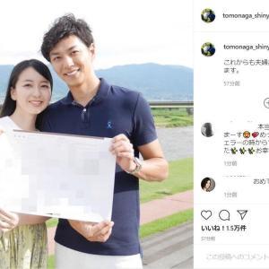 3代目バチェラー友永真也と岩間恵の「結婚発表」にネット沸く!