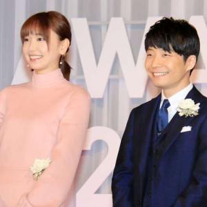 『逃げ恥』新春スペシャルドラマ でカムバック!!★前評判の声