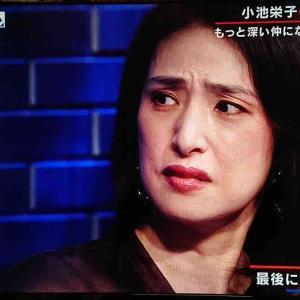 【女優】『天海祐希』小池栄子にウンザリ⁈ 何があったの?音信不通でメール無視?