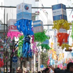 7月16日平塚でウーバーイーツ開始!クーポンと注文、配達情報まとめ