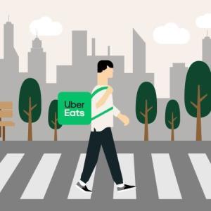 【6/22~】Uber Eats(ウーバーイーツ)の徒歩配達のメリットデメリット