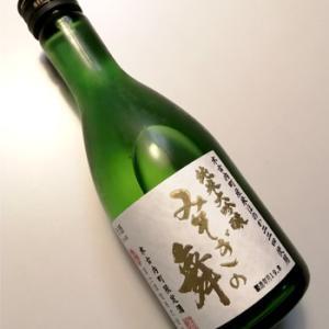 木古内町の地酒「みそぎの舞」純米大吟醸