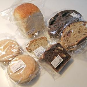 シエスタハコダテのパンマーチでpannnomaのパンをGET♪