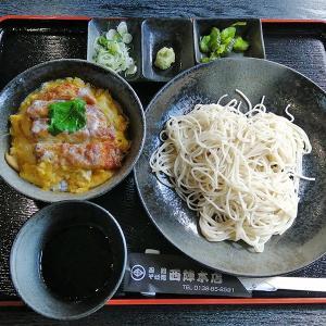 函館そば処 西陣本店のにしんそばとミニかつ丼セット