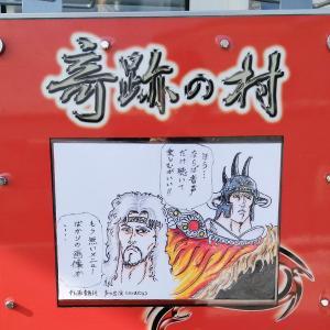 真 ほくとの麺の「牛肉辛蛋花湯麺」と「百花雲呑麺」