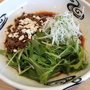 【彩辛(さいしん)】の「汁なし担担麺」と「塩らーめん」