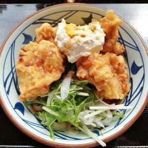 期間限定【丸亀製麺】トマたまカレーうどん&タル鶏天ぶっかけ