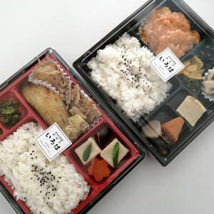 手作り惣菜とお弁当【いろは】のエビチリ弁当&銀鱈の西京焼き弁当