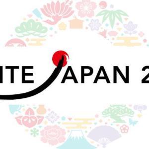 CITE JAPAN 2021