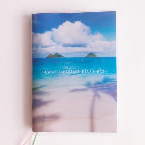 ハワイ手帳2021