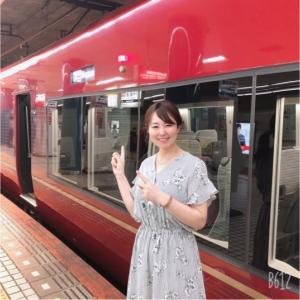 名古屋旅行①ひのとり&味噌煮込みうどん