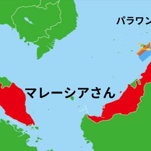 【最新 コロナ】隣国も隣人も心配…/ パラワン島
