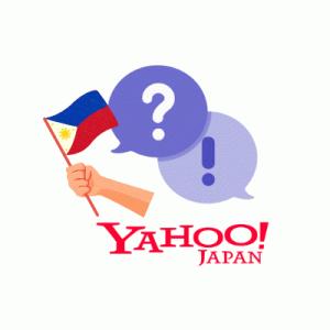 【ヤフー知恵袋】フィリピンというキーワードで検索したら