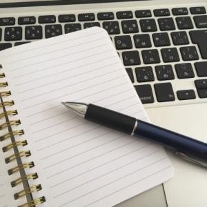【登録だけじゃダメよ】『にほんブログ村』は「テーマ」(トラコミュ)への「記事投稿」が集客の肝!…「テーマ」の活用手順