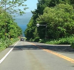 【北海道】開運!ドライブで行くパワースポット~洞爺湖