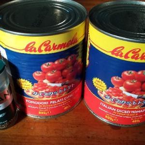 【作り置きおかず】大きなトマト缶が手に入ったのでミートソースを作りました!