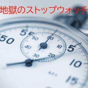 高尾から東京までの20個以上の駅のお便所の位置を記憶していた