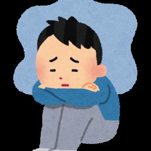 【関わってはいけない人 ベスト3】うつ病になってわかったこと  こんな人とは関わるだけで時間を損する