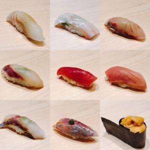 「ナインワン漢南」サンガのお寿司屋さん「鮨の彩」