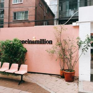 漢南洞(ハンナムドン)の写真映えする人気カフェ!oneinamillion